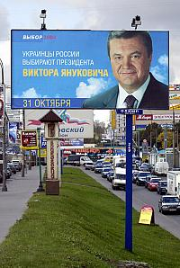 A billboard along Leningradskoye Shosse in Moscow reading: Ukrainians in Russia Choose Viktor Yanukovych for President