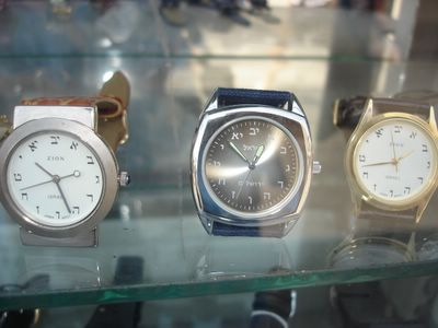 Watches with Hebrew numbers