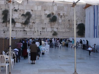 Women's Section at the Western Wall