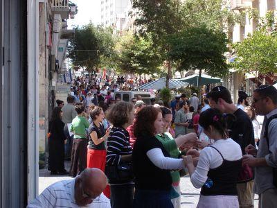 Ben-Yehuda pedestrian mall