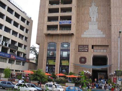 Bangalore photoblog