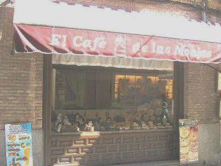 El cafe de las Monjas!