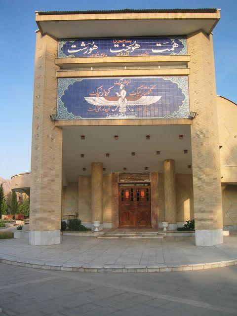 Travel to Iran: Zoroastrian Sites