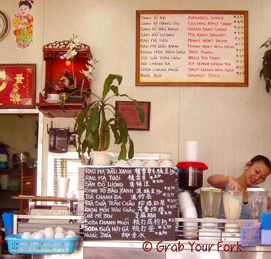 Saigon Cafe Restaurant Hamburg Ny