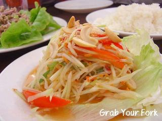 Pawpaw (green papaya) salad