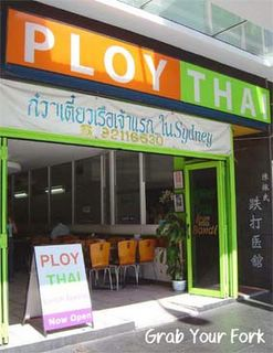 Ploy Thai restaurant
