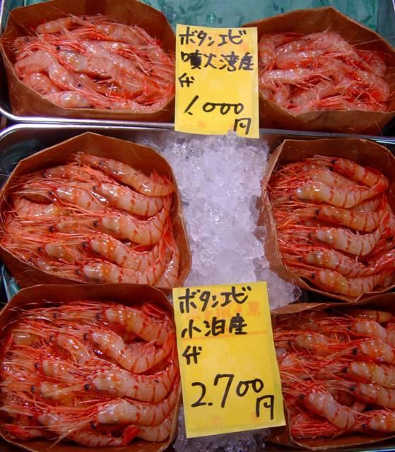 Tokyo tsukiji fish markets grab your fork a sydney for Sushi grade fish market