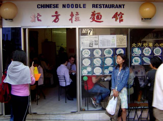 Chinese Noodle Shop Chinese Noodle Restaurant