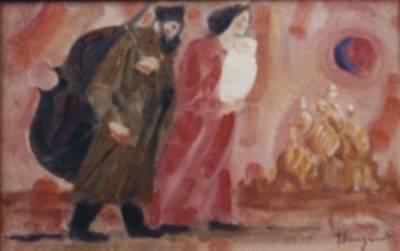 quadro di Trento Longaretti intitolato Figure in rosa e rosso