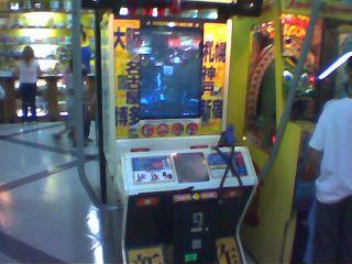 arcade polisi