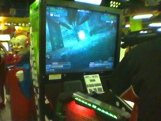 new arcade