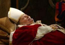 la salma del Papa