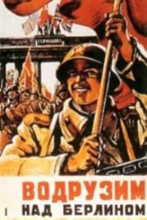manifesto sovietico fine guerra '45