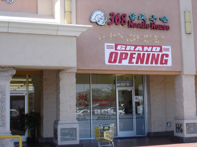 There S A New Hole In The Wall West Covina Called 368 Noodle House It Located Hong Kong Plaza On Glendora Ave They Have Your Typical Chinese