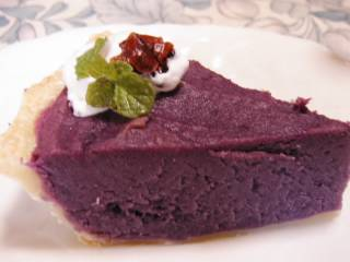 Obachan S Kitchen Balcony Garden Purple Sweet Potato Pie
