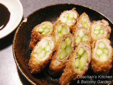 Sushi Ko Kitchen Nightmares Closed