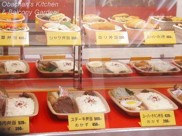 Bento Kitchen Menu