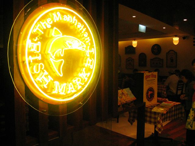 Entrance of Manhattan Fish Market