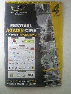4eme festival du cinema a Agadir
