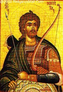 Sfantul Niceta