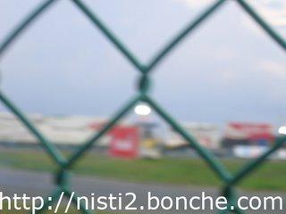 copyright nisti2