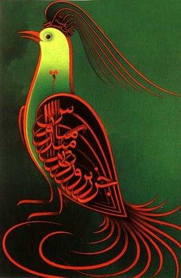 Jalilrasouli Mohammad : Bird in Zoomorphic Calligraphic image