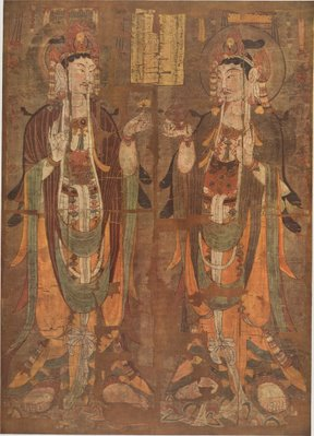 Two forms of Avalokitesvara