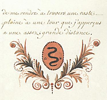 Snakes Symbol with Feather Decoration