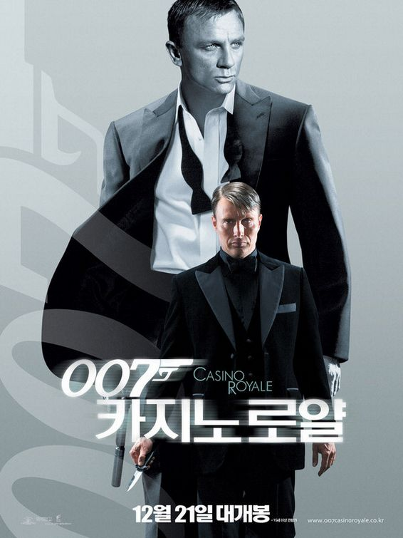 cineblog01 007 casino royale 2006
