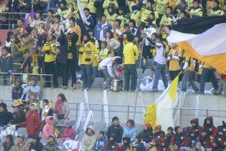Chunnam fans