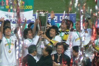 Chunnam somehow lift massive cup