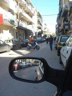 alexandros street
