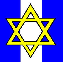 Jewish Brigade insignia star
