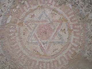 Mosaic Shiloh hexagram