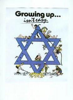 T-shirt from Israel Jewish star