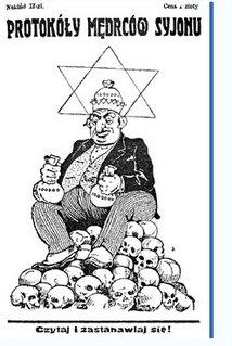 Anti-Semites Magen David