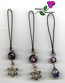 Mobile Phone Accessories Jewish star