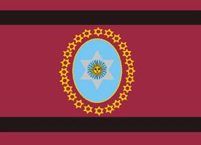 Salta Province hexagram