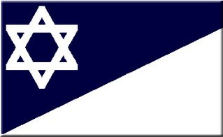 David Koresh flag hexagram