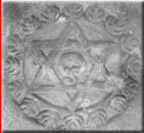 ינטרה בת עשרת אלפים שנים
