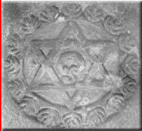 Yantra Hexagram