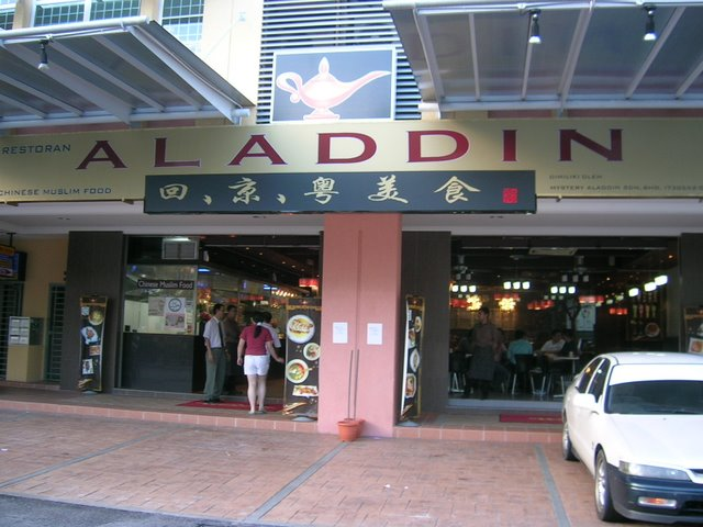 Eat first think later aladdin restaurant 39 s bosses sucks for Aladdins cuisine