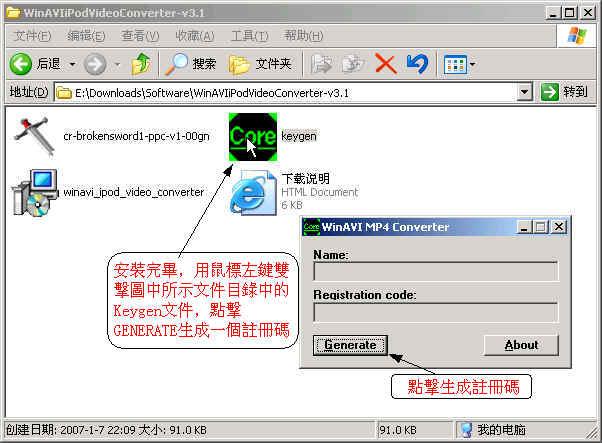 WinAVI Video Converter 11.6.1.4734 Portable Baltagy - 23.87 MB можно отнест