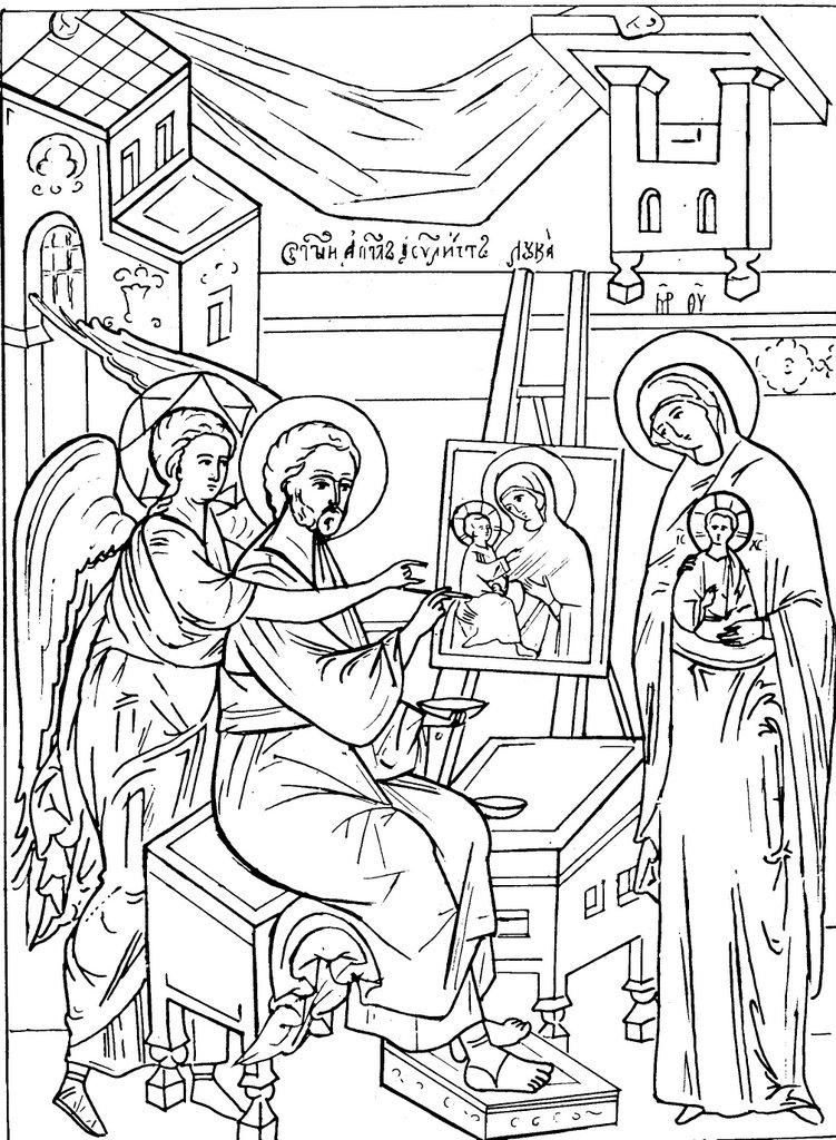 icone a colorier: saint Luc peignant la Vierge Marie