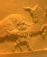 ペルシャ文明展