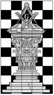 Ara o Altar Masonico donde se coloca la Biblia, no como libro religioso sino como libro de estudio.