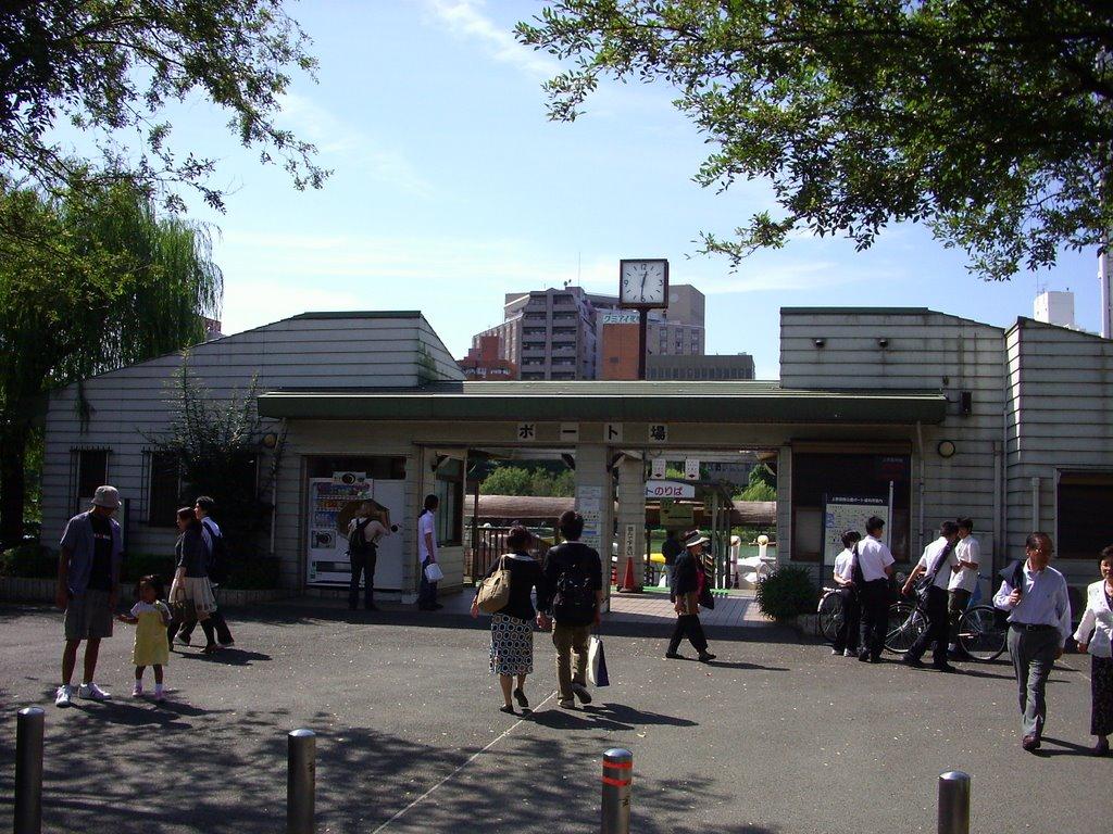 30 adolescent japonais de 2006