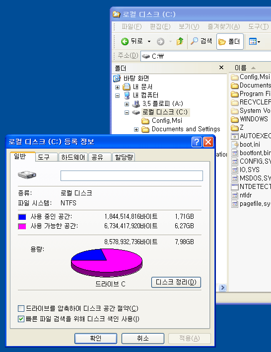 Windows Disk Free