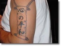 Japanese kanji tattoo design