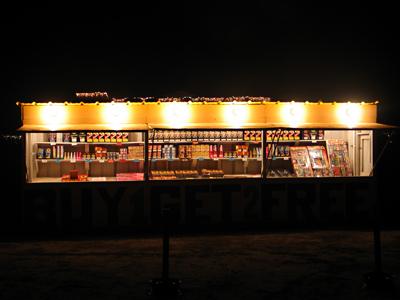Mesilla Fireworks Stand